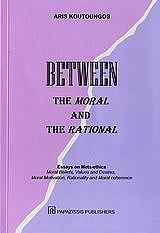between the moral and the rational photo