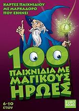 100 paixnidia me magikoys iroes photo