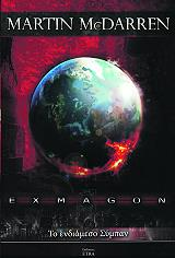 exmagon photo