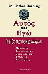 aytos kai ego photo