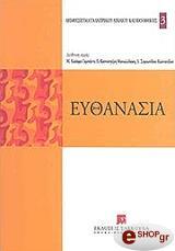 eythanasia photo
