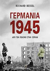 germania 1945 photo