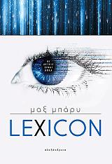lexicon photo