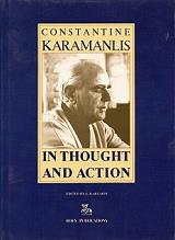 constantine karamanlis in thought and action photo