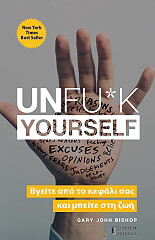 unfuk yourself photo
