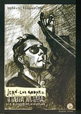 jean luc godard i elegeia toy erota photo