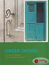 greek doors photo