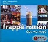 frappe nation ora gia kafe photo