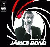 my name is bond james bond photo