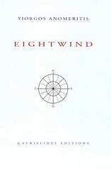 eightwind photo