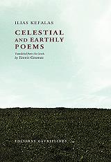celestial and earthly poems photo