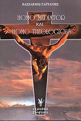 homo mediator kai homo theologicus photo