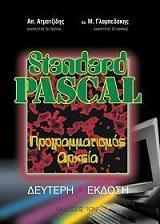 standard pascal photo