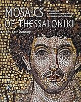mosaics of thessaloniki photo