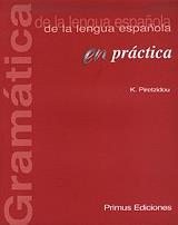 gramatica en practica photo