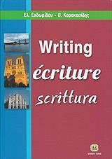 writing ecriture scrittura photo