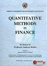 quantitative methods in finance photo