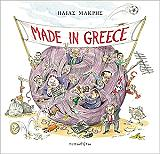 made in greece photo