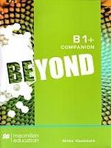 beyond b1 companion photo