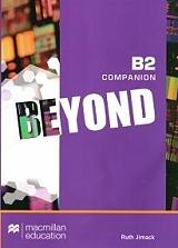 beyond b2 companion photo