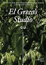 el greco s studio photo