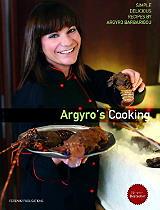 arguros cooking photo