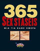365 sex staseis photo