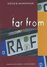 far from raf photo