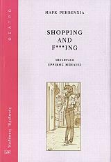 shopping and fing photo