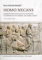 homo necans anthropologiki proseggisi sti thysiastiria teletoyrgia kai toys mythoys tis arxaias elladas photo