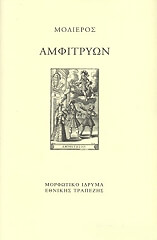 afmitryon photo