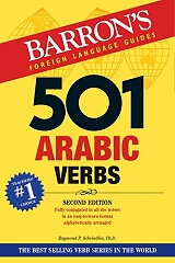 barrons 501 arabic verbs photo
