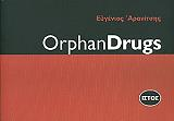 orphan drugs photo