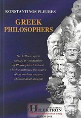 greek philosophers photo