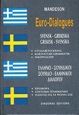 ellino soyidikoi soyido ellinikoi dialogoi photo