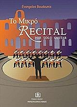 to mikro recital for solo guitar photo
