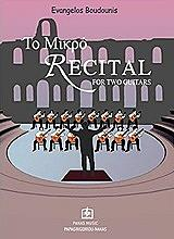 to mikro recital for two guitars photo