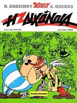 asterix 6 i dixonoia photo
