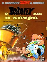 asterix 18 o asterix kai i xytra photo