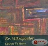 colours vs verses photo