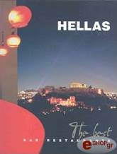 hellas alive the best bar restaurants photo