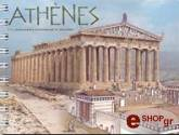 athenes photo