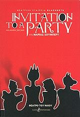 invitation to a party photo