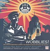 wobblies photo