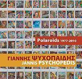 polaroids 1977 2010 photo