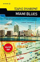 miami blues photo
