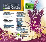 grafistas web design teyxos 43 photo