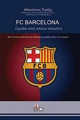 fc barcelona omada apo allon planiti photo