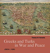 greeks and turks in war and peace photo
