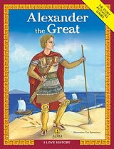 i love history alexander the great photo